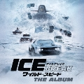 ワイルド・スピード アイスブレイク オリジナル・サウンドトラック