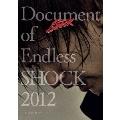 Document of Endless SHOCK 2012 -明日の舞台へ-<通常盤>