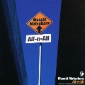 All-n-All<完全生産限定盤>