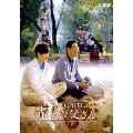 FINAL FANTASYXIV 光のお父さん DVD-BOX