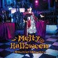 Melty Halloween<通常盤>