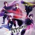 Reboot!!!<通常盤>