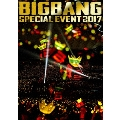 BIGBANG SPECIAL EVENT 2017 [スマプラ付]<通常盤/初回限定仕様>