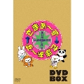 さまぁ~ず×さまぁ~ず DVD BOX(34 35)<完全生産限定版>