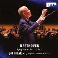 ベートーヴェン:交響曲 第2番&第5番「運命」