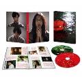 ユリゴコロ Blu-ray スペシャル・エディション [Blu-ray Disc+DVD]
