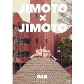 "JIMOTO×JIMOTO [2DVD+Blu-ray Disc+オリジナル""ピンク""ティッシュBOX]<初回限定版>"