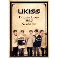 U-KISS Days in Japan Vol.7 -Record of 2017- [スマプラ付]