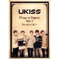 U-KISS Days in Japan Vol.7 -Record of 2017- [スマプラ付]