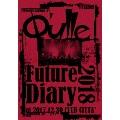 Determination of Q'ulle「Future Diary 2018」at 2017.12.30 CLUB CITTA'