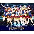 ラブライブ!サンシャイン!! Aqours 2nd LoveLive! HAPPY PARTY TRAIN TOUR Memorial BOX<完全生産限定版>
