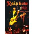 レインボー ライヴ・イン・ジャパン 1984 [DVD+2CD]<初回生産限定盤>