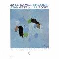ジャズ・サンバ・アンコール<限定盤>
