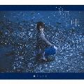 流星/約束 [CD+DVD+フォトブック]<初回生産限定盤>