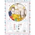 続 刀剣乱舞-花丸- 其の六