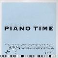 ジャズ・ピアノ・タイム