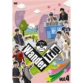2PM&2AM Wander Trip vol.4 ぶらり武蔵小山 編/アメージング!富士急ハイランド 編