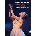 平原綾香 Concert Tour 2012 ドキッ! Bunkamura Orchard Hall