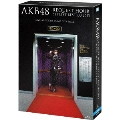 AKB48 リクエストアワーセットリストベスト100 2013 スペシャルBlu-ray BOX 奇跡は間に合わないVer. [6Blu-ray Disc+BOOK+卓上スタンドパネル]<初回生産限定盤>