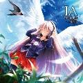 IA THE WORLD ~翼~