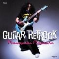 Guitar Retrock