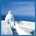 エーゲ海 [Blu-spec CD2]