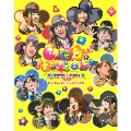 SUPER☆GiRLS Live Tour 2013 ~Celebration~ at 渋谷公会堂 [Blu-ray Disc+DVD]