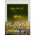 クリープハイプの窓、ツアーファイナル、中野サンプラザ [DVD+カラーブックレット]<初回限定盤>