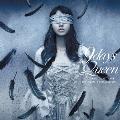 9days Queen 九日間の女王/オリジナル サウンドトラック