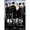 アイリス ノーカット完全版 期間限定スペシャル・プライス Blu-ray BOX I<期間限定版>