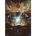 STRANGER IN BUDOKAN [2Blu-ray Disc+ブックレット]<初回限定盤>