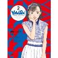 YAWARA! Blu-ray BOX VOLUME 2