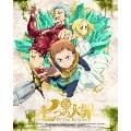 七つの大罪 3 [Blu-ray Disc+CD]<完全生産限定版>