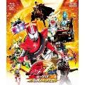 仮面ライダー×仮面ライダー ドライブ&鎧武 MOVIE大戦フルスロットル [Blu-ray Disc+DVD]