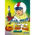 レインボー戦隊ロビン DVD-BOX 1