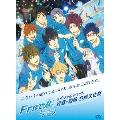Free!-Eternal Summer-スペシャルイベント 岩鳶・鮫柄 合同文化祭[PCBE-54877][DVD]