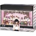 HaKaTa百貨店 3号館 DVD-BOX<初回生産限定版>
