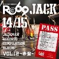 JACKMAN RECORDS COMPILATION ALBUM vol.12-赤盤- RO69JACK 14/15