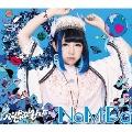 NaMiDa/baby my love<初回限定盤>