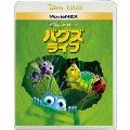 バグズ・ライフ MovieNEX [Blu-ray Disc+DVD]