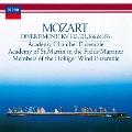 モーツァルト:ディヴェルティメント第1番~第4番<限定盤>