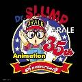 Dr.スランプ アラレちゃん んちゃ!BEST [CD+DVD]<初回限定盤>