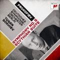 プロコフィエフ:交響曲第5番&スキタイ組曲 [Blu-specCD2]