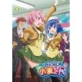ナースウィッチ小麦ちゃんR 5 [DVD+CD]