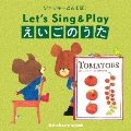 ジャッキーとあそぼ! Let's Sing&Play えいごのうた CD