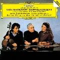 ブラームス:ヴァイオリン協奏曲 二重協奏曲 SHM-CD