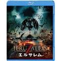 エルサレム [Blu-ray Disc+DVD]