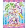 映画プリパラ み~んなのあこがれ♪レッツゴー☆プリパリ [Blu-ray Disc+CD]<初回生産限定特装版>