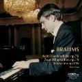 ブラームス:ピアノ独奏曲集IV