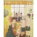 田中くんはいつもけだるげ 7 <最終巻> [DVD+CD]<特装限定版>